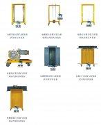电梯安装与拆装调试考核实训装备