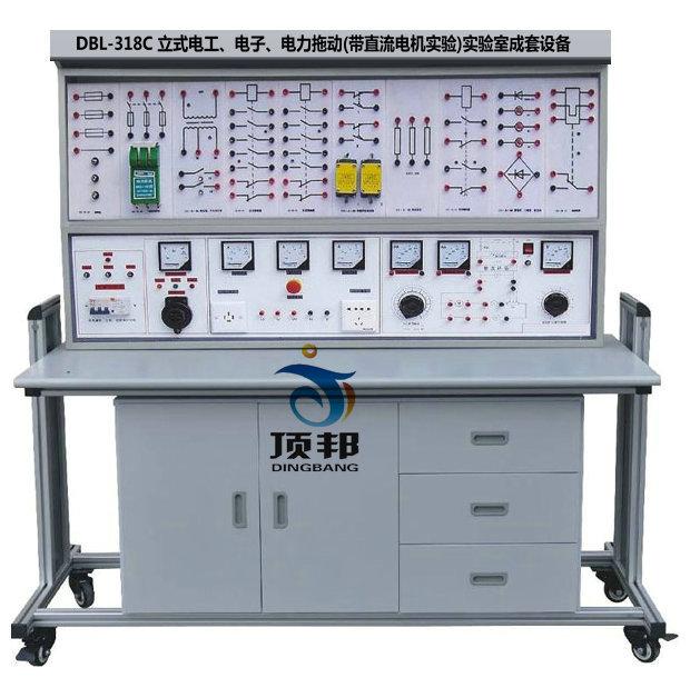 立式电工.电子.电拖(带直流)实验室设备
