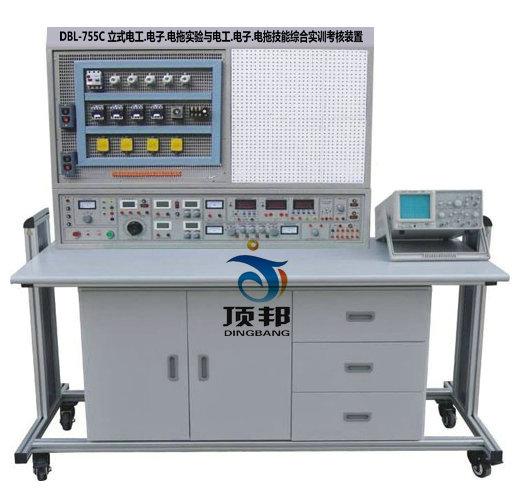 立式电工.电子.电拖实验与技能实训考核装置