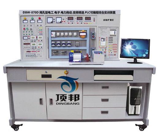 网孔型电工•电子•电力拖动•变频调速•PL