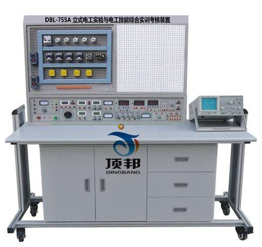 立式电工实验与电工技能综合实训考核装置