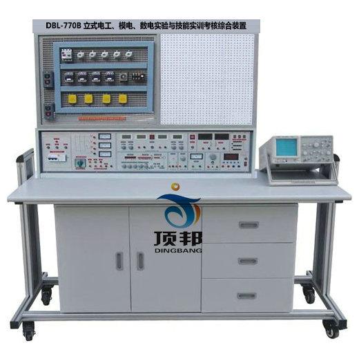 立式电工.模电.数电.电拖实验与技能实训