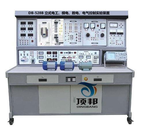 立式电工.模电.数电.电气控制实验装置