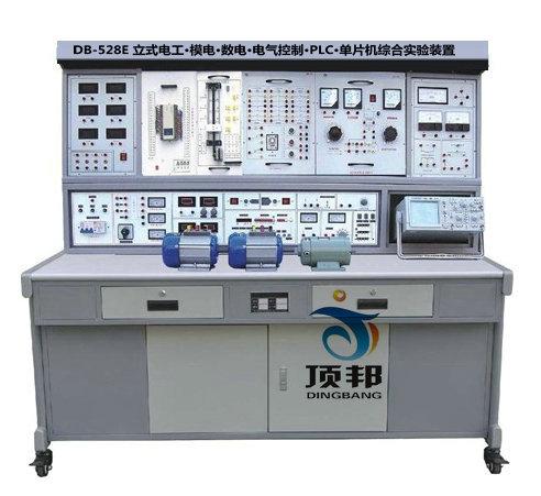 立式电工.模电.数电.电气PLC.单片机装置
