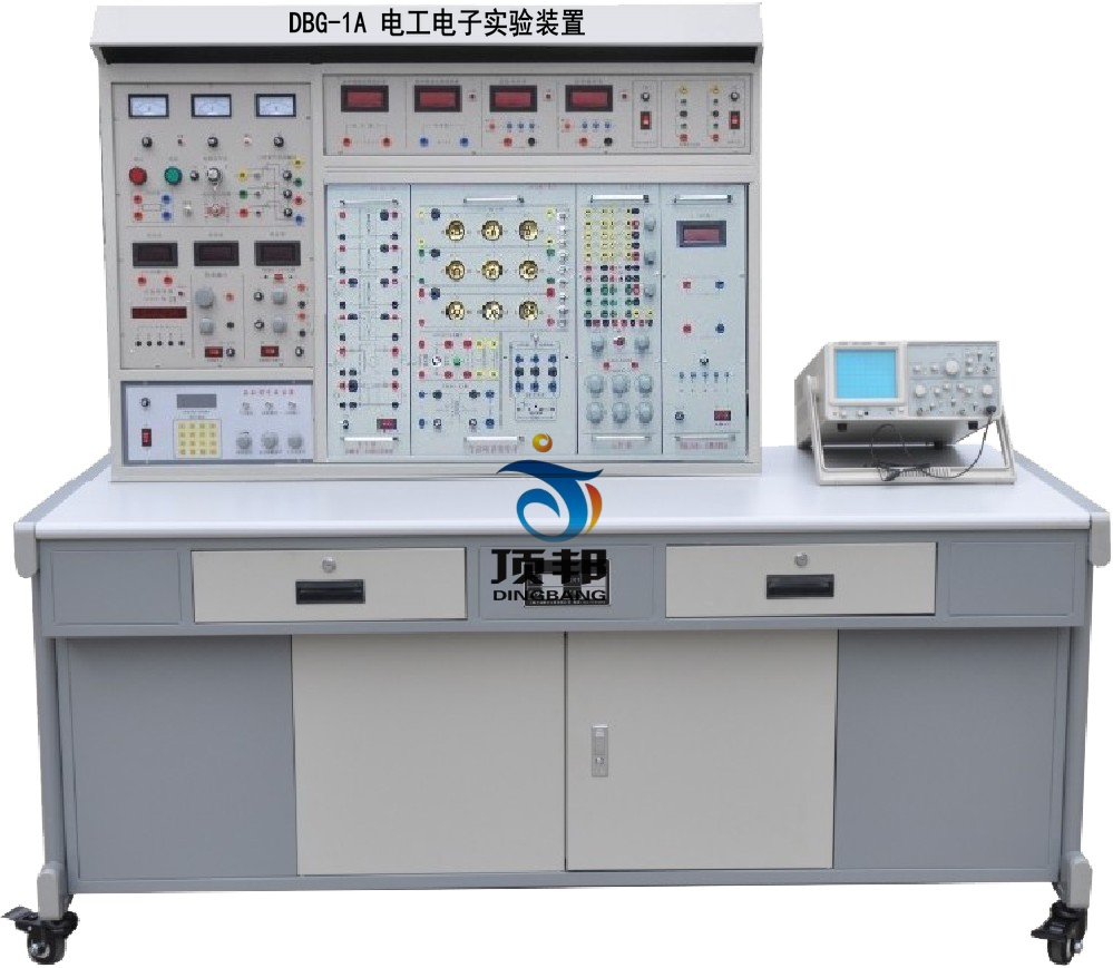电工电子实验装置(电工电子实验台)