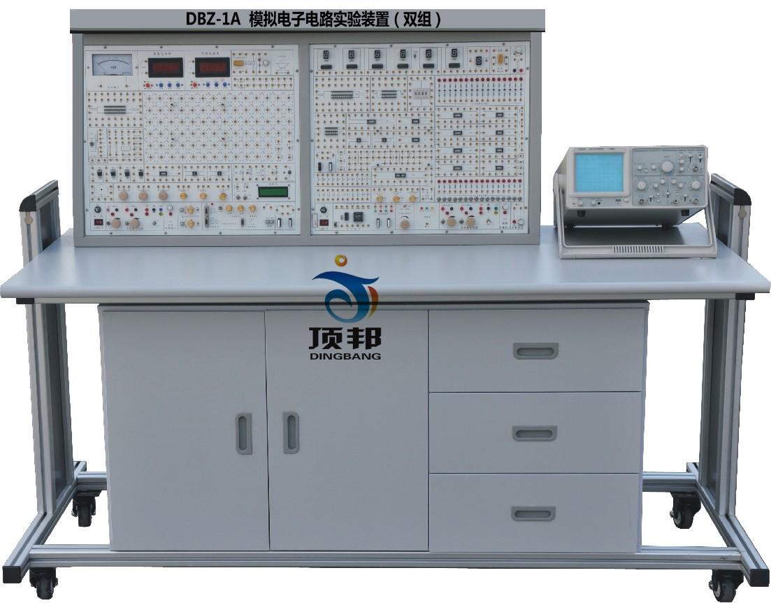 模拟电子电路实验装置