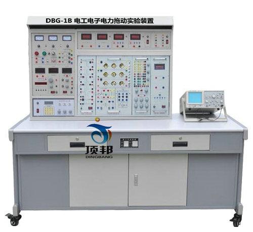 电工电子电力拖动实验装置