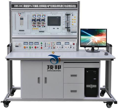 网络型PLC、变频调速、电气控制及微机应用