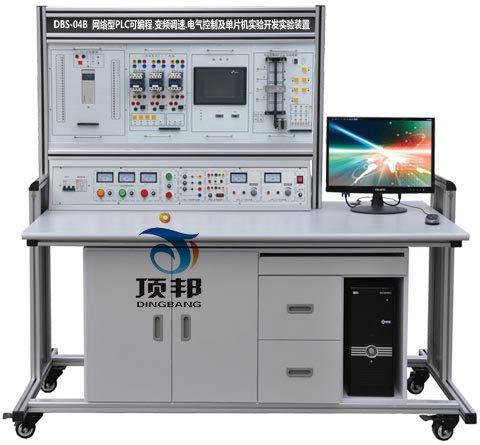 网络型PLC、变频调速、电气控制.单片机装置