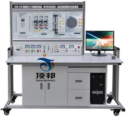 网络型PLC可编程控.单片机开发.自动控制