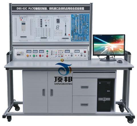 PLC可编程.微机接口及微机应用综合实验装置