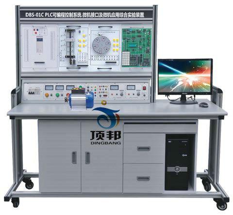 可编程控制系统.微机接口及应用实验装置