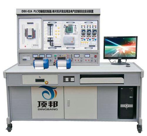 PLC可编程.单片机及电气控制实训装置