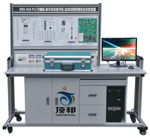 PLC可编程.单片机实验开发.自动控制实验装置