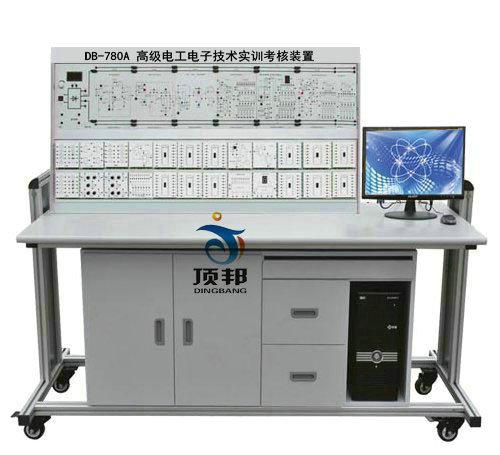 高级电工电子技术实训考核装置