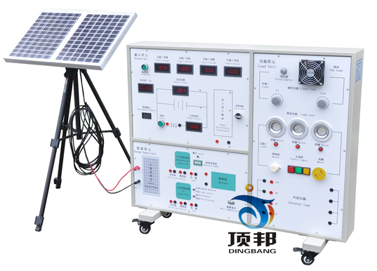 太阳能发电教学实验平台