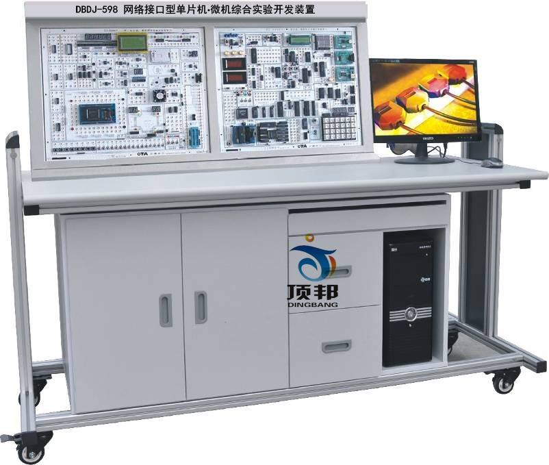 网络接口型单片机.微机综合实验开发装置