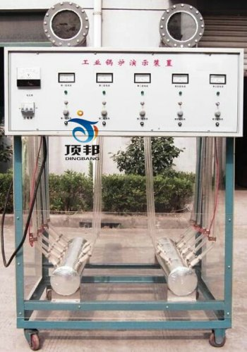 工业锅炉(多管水循环)演示装置