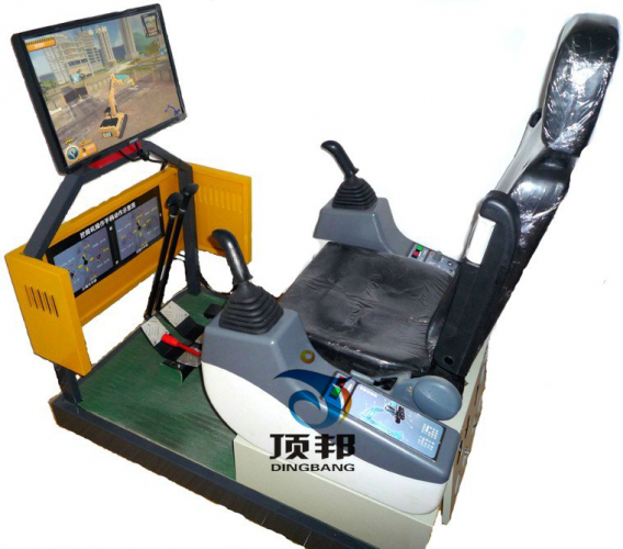 挖掘机教学模拟器