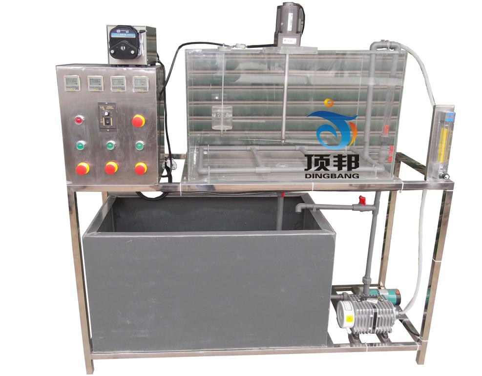 废水SBR处理实验实训装置