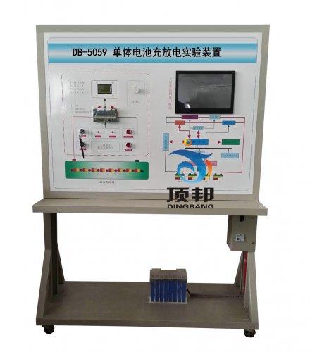 单体电池充放电实验装置