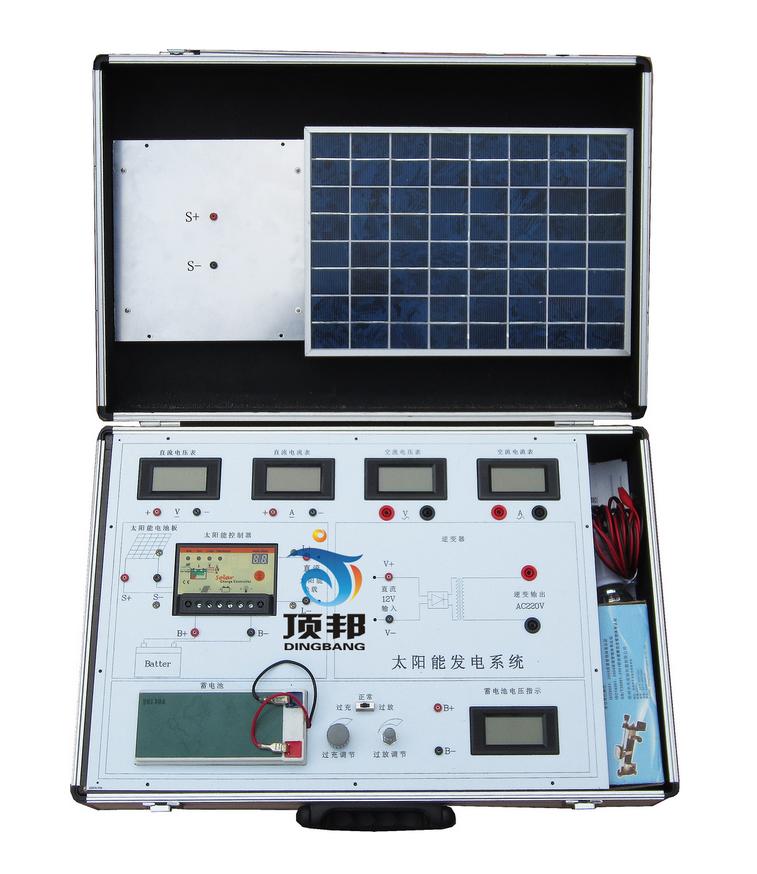 太阳能实验箱
