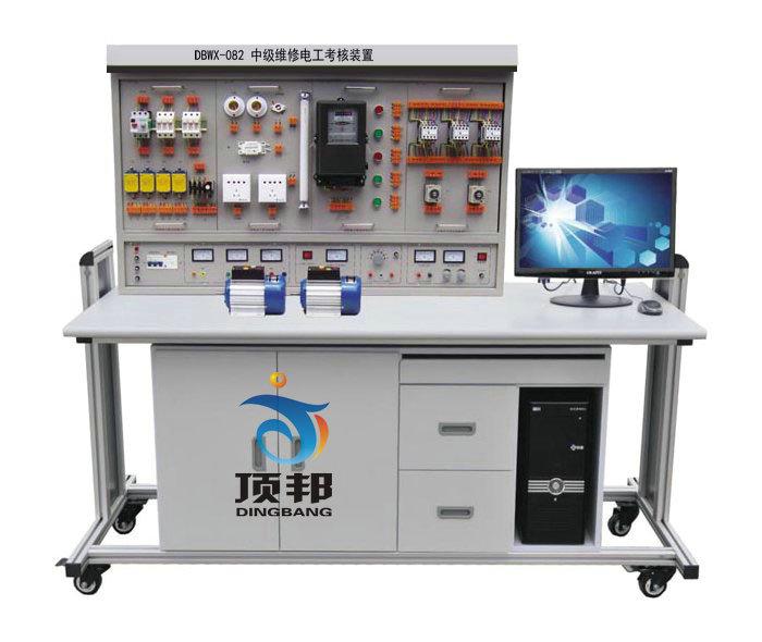 中级维修电工实训考核装置