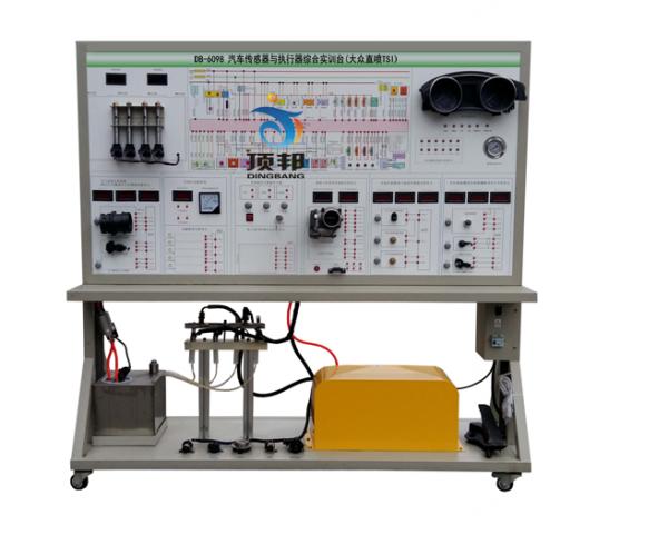 汽车传感器与执行器综合实训台(大众直喷TSI)