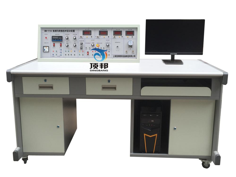 检测与转换技术实训装置(36种传感器