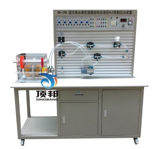 透明湿式离合器变速箱结构与液压PLC控制实训装置