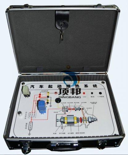 汽车起动预热系统实验箱