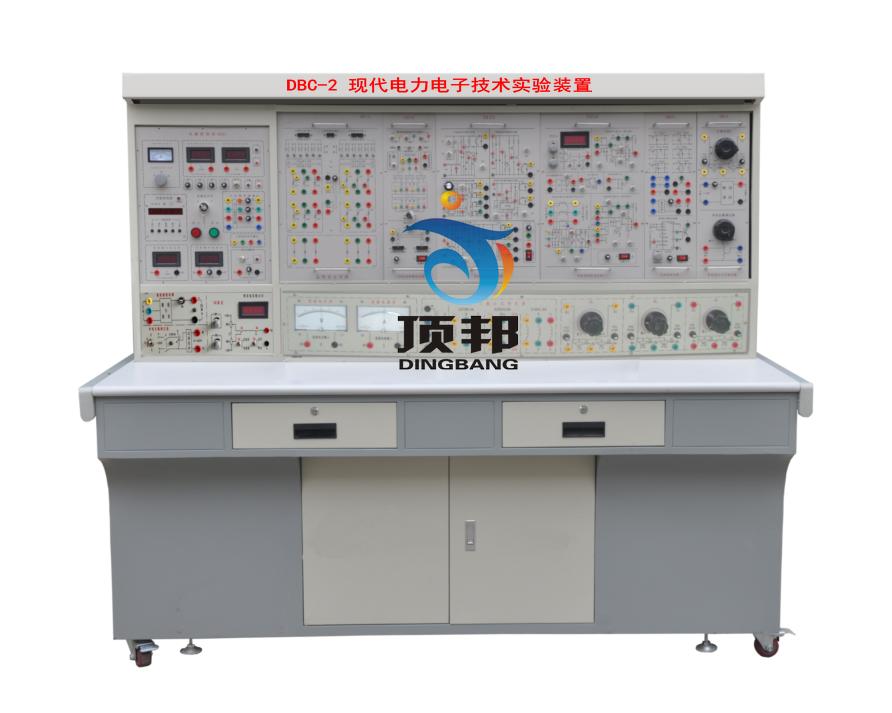 电力电子实验室设备