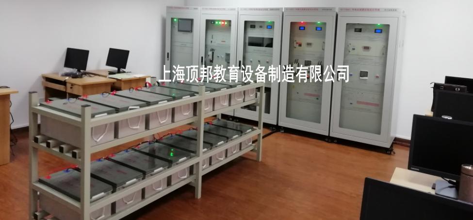 风光氢及超级电容混合发电系统