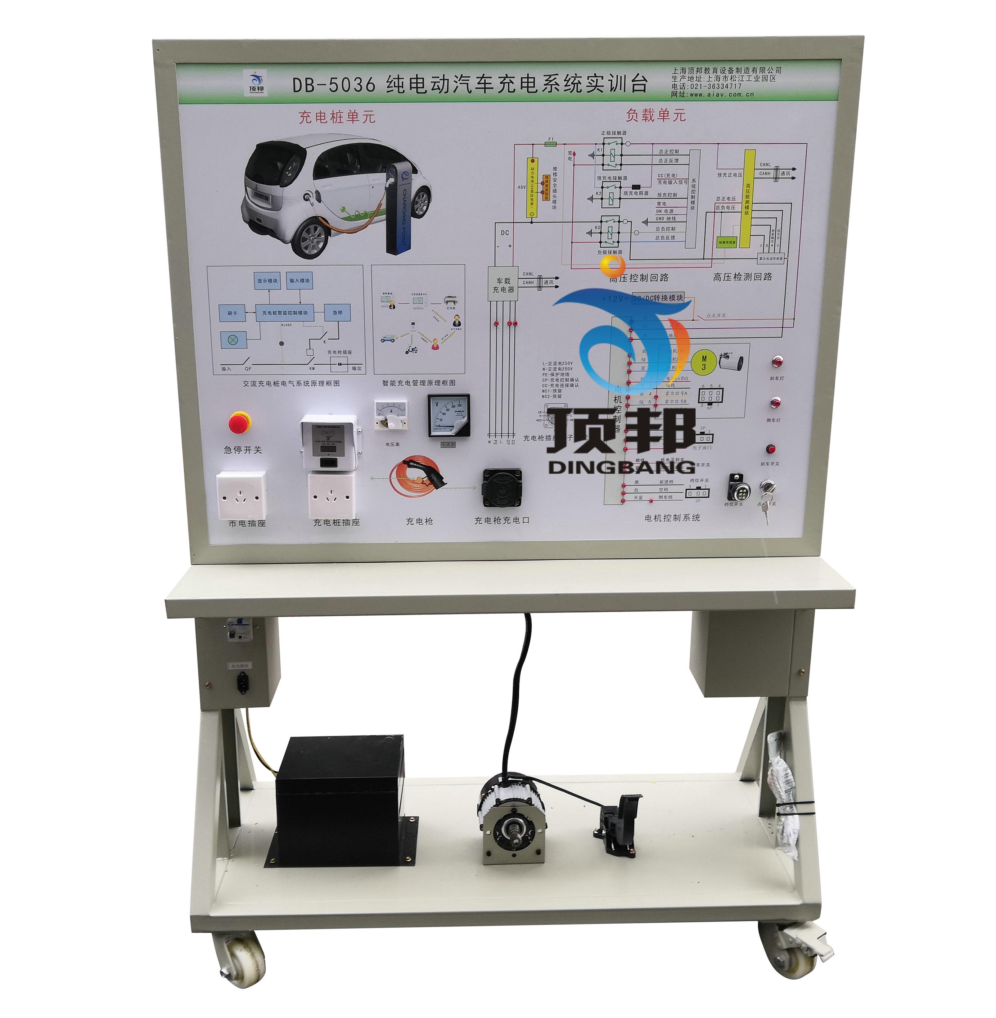 新能源汽车充电管理系统实训台