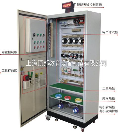 低压电工实操考试动力考核柜