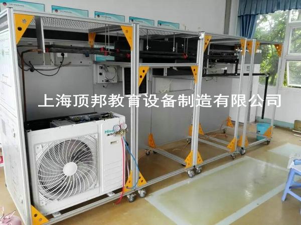 空调系统多联机实训装置
