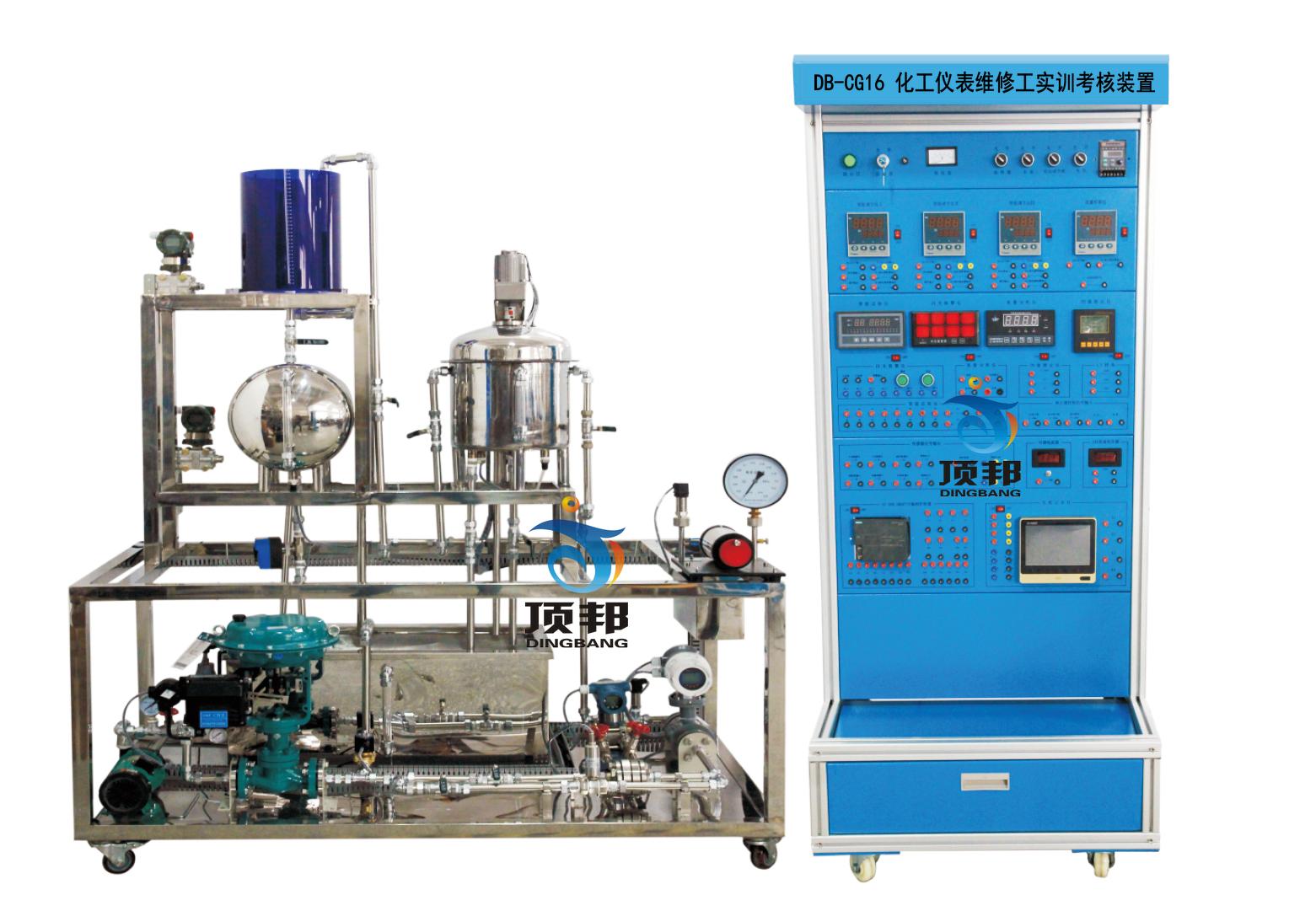 化工仪表维修工实训考核装置