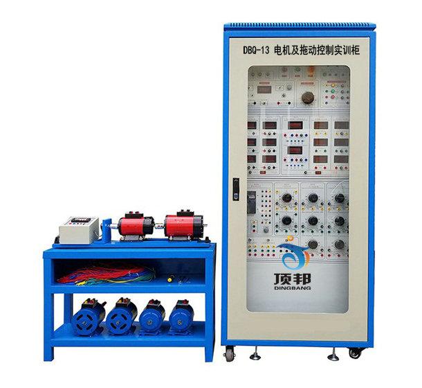 电机及拖动控制实训柜