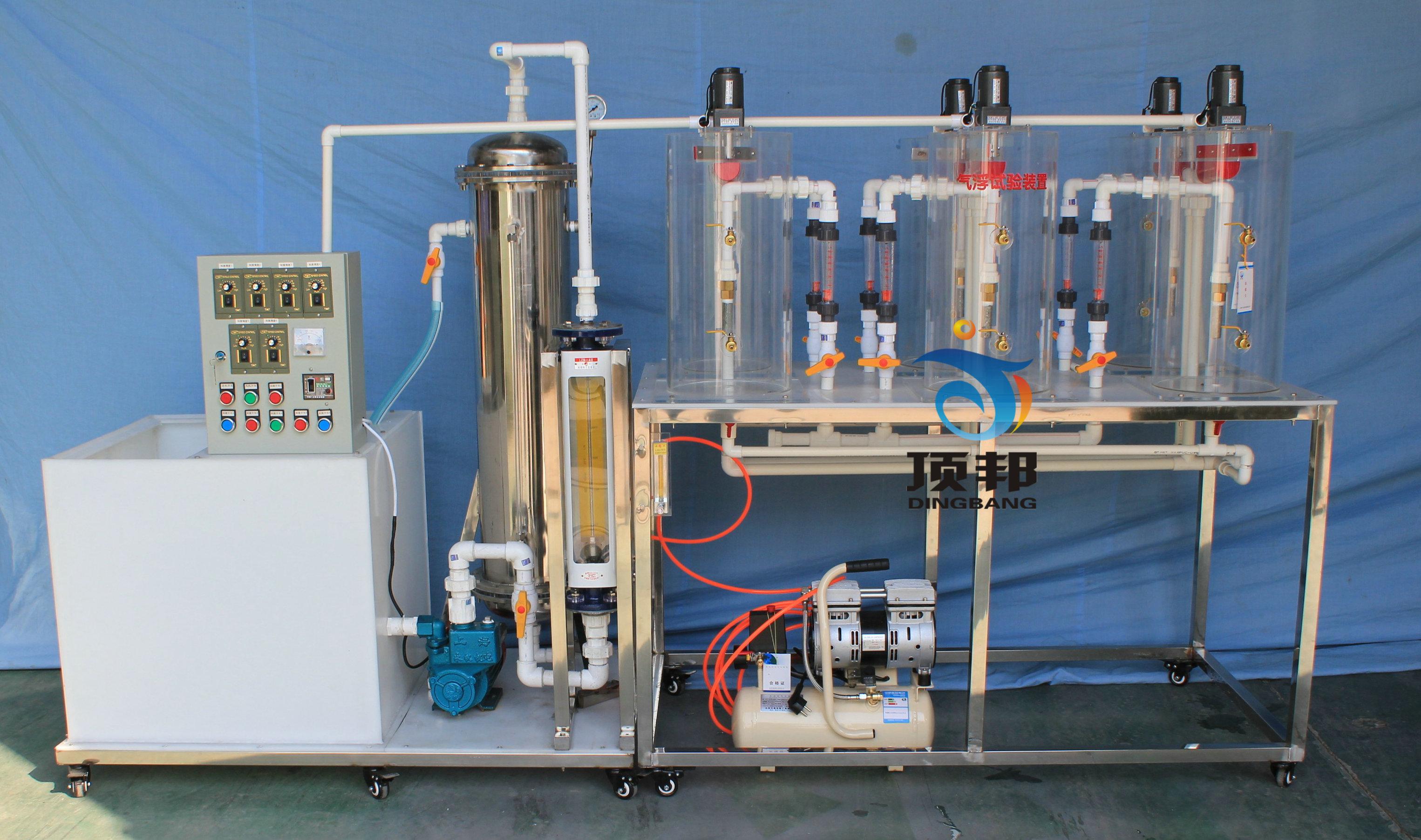 气浮试验装置