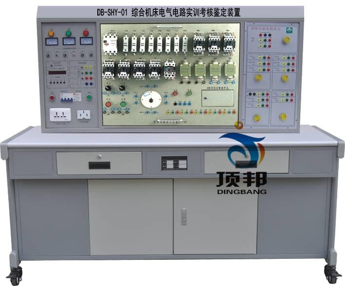 综合机床电气电路实训考核装置(四个机床电路)