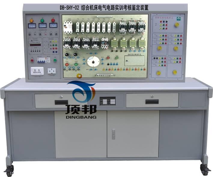 机床电气电路实训考核鉴定装置(四个机床电路)