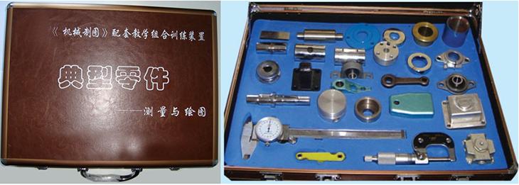 《典型零件》实测绘图训练装置(配套教学型)(图1)