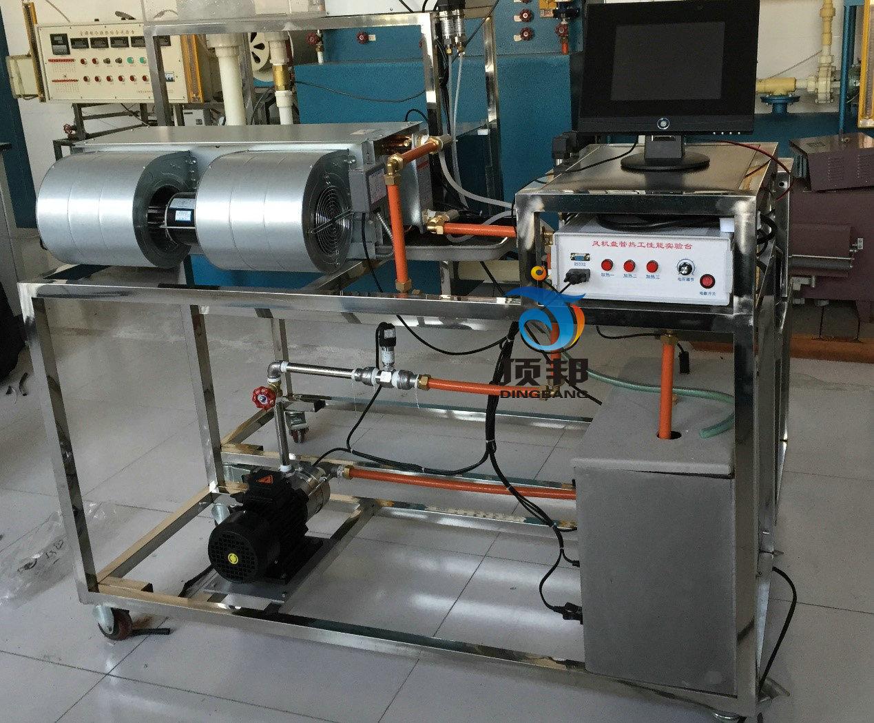 风机盘管热工性能试验台