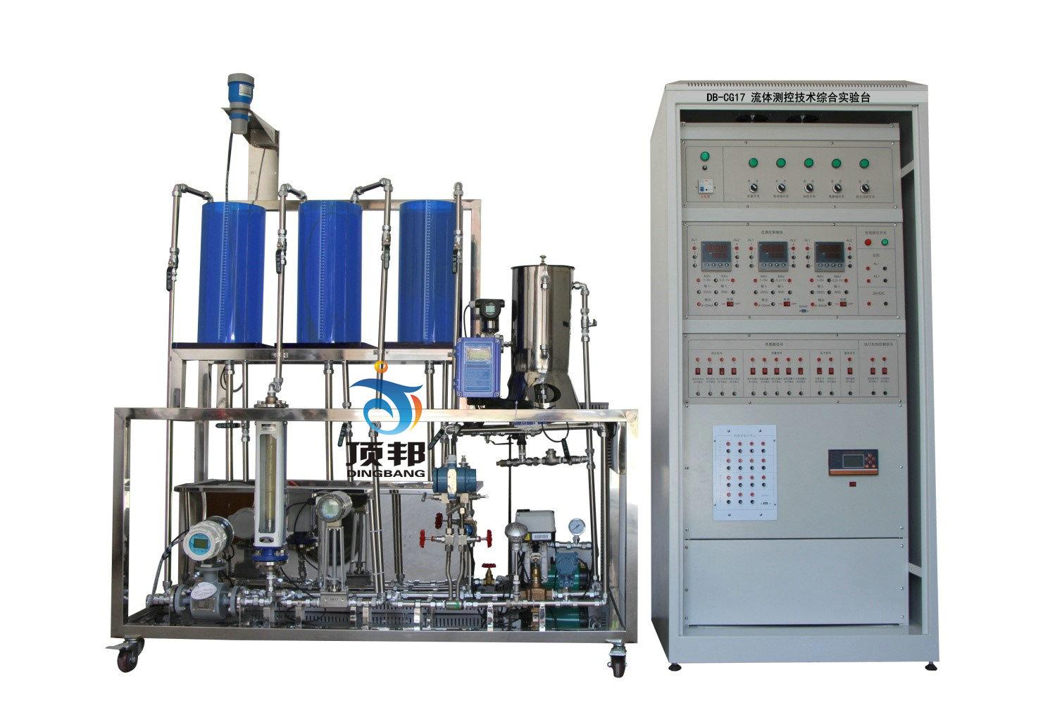 流体测控技术综合实验台