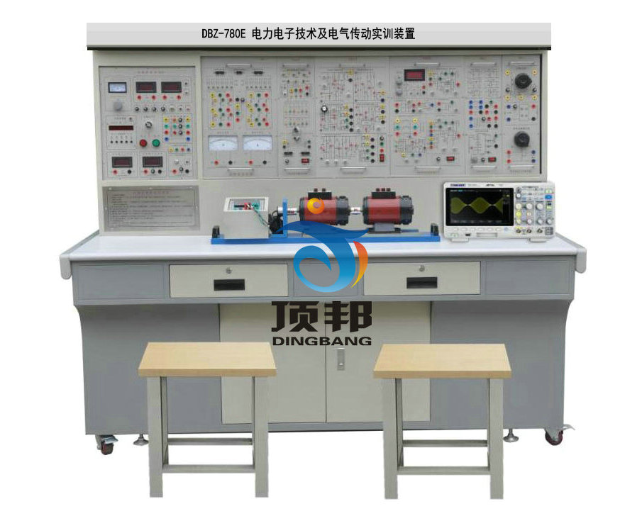 电力电子技术及电气传动实训装置